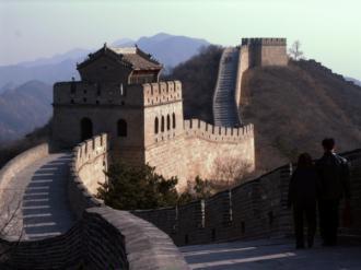 Naturmedizin im alten China